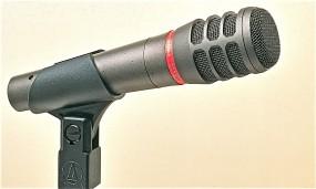 Audio Technica ATM 63 HE